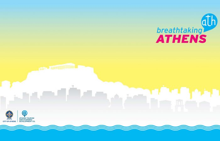 Breathtaking Athens -brochure