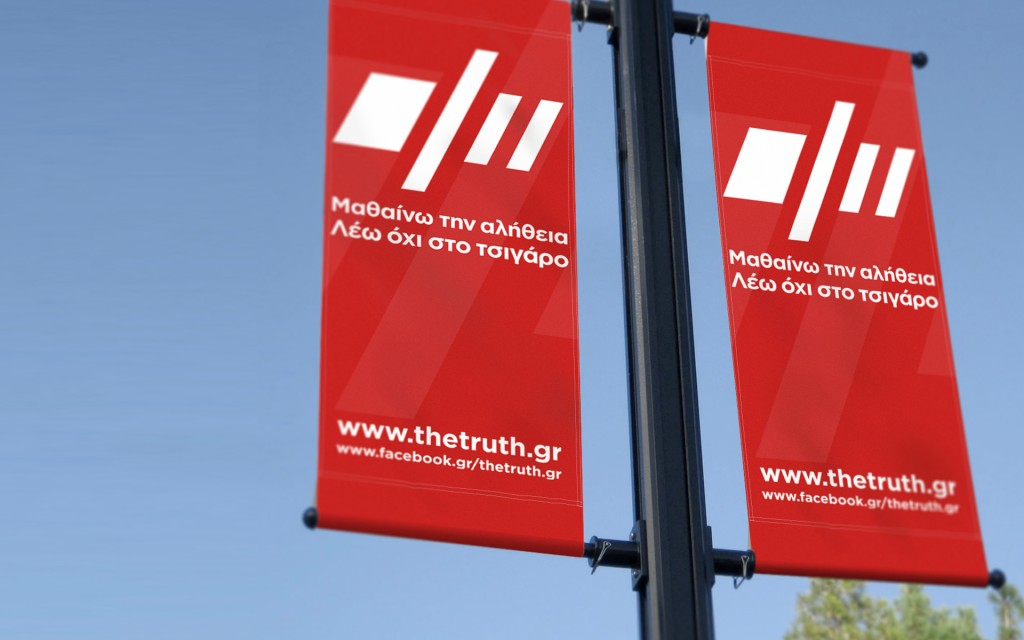 thetruth about smoking banners